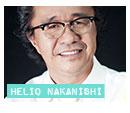 Hélio Nakanishi