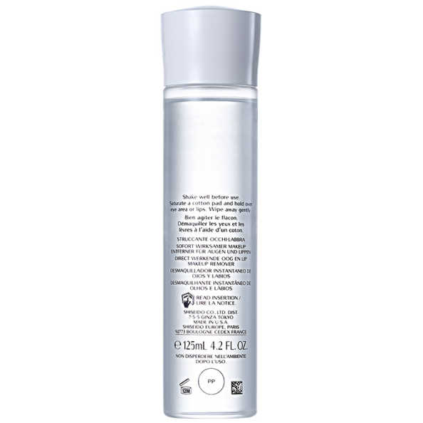 Shiseido Instant Eye and Lip Makeup Remover - Demaquilante 125ml