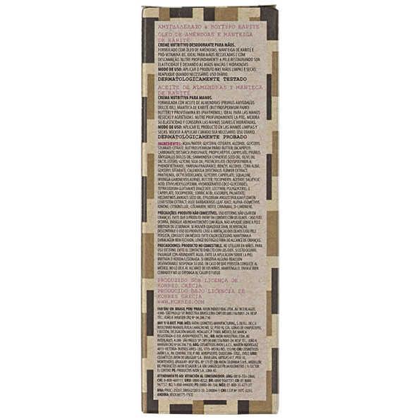 Korres Óleo de Amêndoas e Manteiga de Karité Nutritivo - Creme para Mãos 75g