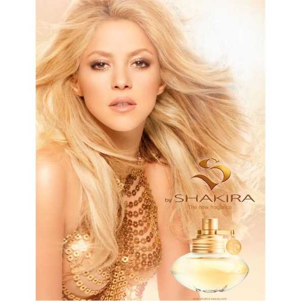 Shakira Perfume Feminino S By Shakira - Eau de Toilette 30ml